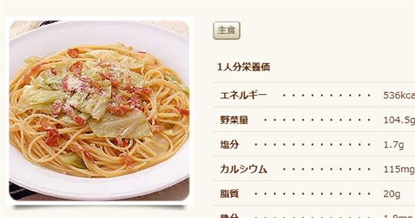 baconcabbage ひとり暮らしの方必見!家にあるもので出来る「パスタ」レシピまとめ