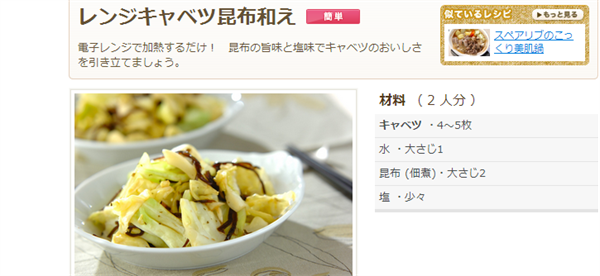 kelp 旬のキャベツをモリモリ食べる!キャベツが主役のサラダレシピまとめ