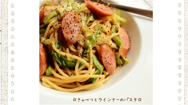 sausagecabbage ひとり暮らしの方必見!家にあるもので出来る「パスタ」レシピまとめ