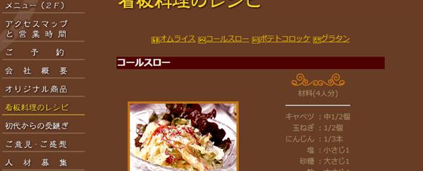 taimeikencoleslaw 旬のキャベツをモリモリ食べる!キャベツが主役のサラダレシピまとめ
