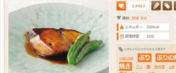 teriyakiburi 必ず役立つ!おさえておきたい定番家庭料理レシピまとめ