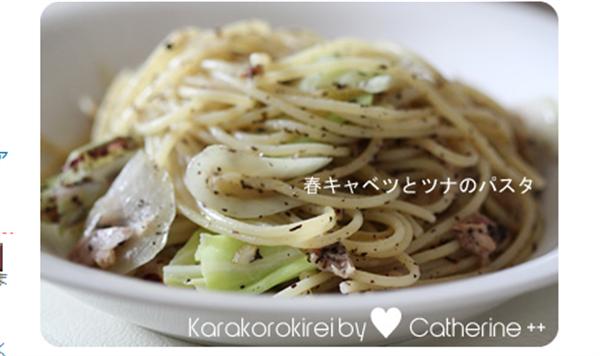 tunacabbage ひとり暮らしの方必見!家にあるもので出来る「パスタ」レシピまとめ