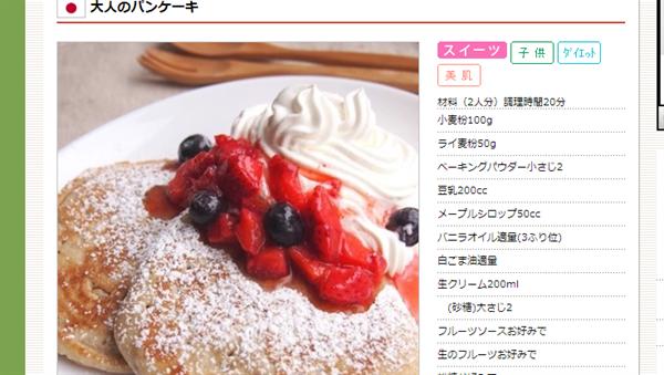 adult 自宅で簡単!「パンケーキ」レシピまとめ