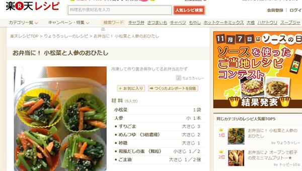 boiled carrots 超簡単!小松菜レシピまとめ