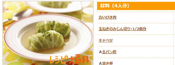 cabbagerollsbasic 料理の幅が広がった!万能野菜「キャベツ」レシピまとめ