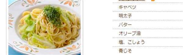 codroecabbage 料理の幅が広がった!万能野菜「キャベツ」レシピまとめ