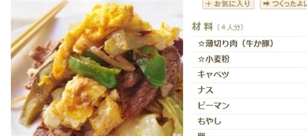 eggscabbagemeat 料理の幅が広がった!万能野菜「キャベツ」レシピまとめ