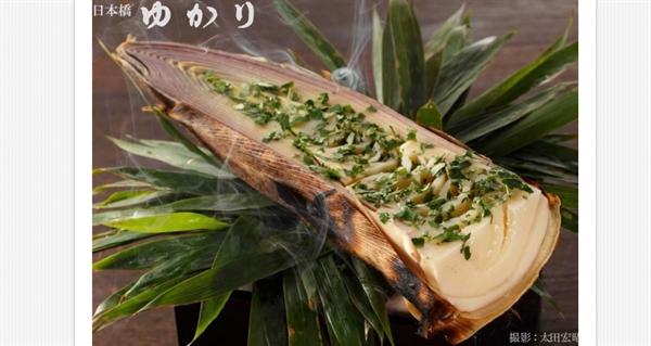 friedbambooshootsimple シャキッが美味しい!旬の「タケノコ(筍)」レシピまとめ