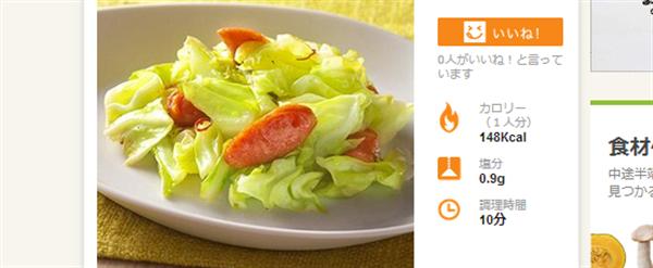 garliccabbage 料理の幅が広がった!万能野菜「キャベツ」レシピまとめ