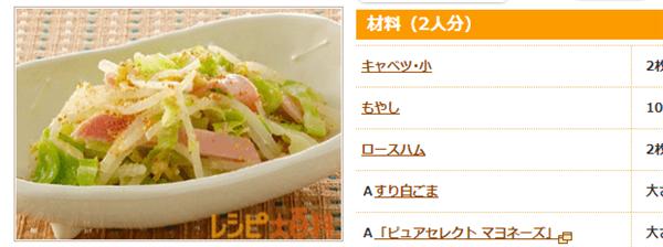 gomamayocabbage 料理の幅が広がった!万能野菜「キャベツ」レシピまとめ