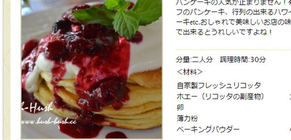 handmade 自宅で簡単!「パンケーキ」レシピまとめ