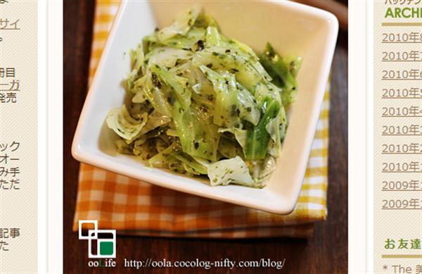 hotcabbage 料理の幅が広がった!万能野菜「キャベツ」レシピまとめ