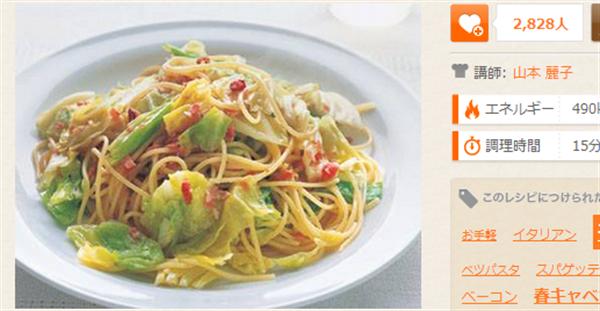 pastaspringcabbage 料理の幅が広がった!万能野菜「キャベツ」レシピまとめ