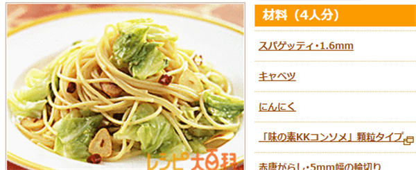 peperoncinocabbage 料理の幅が広がった!万能野菜「キャベツ」レシピまとめ