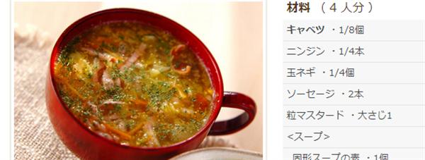 shreddedcabbage 料理の幅が広がった!万能野菜「キャベツ」レシピまとめ