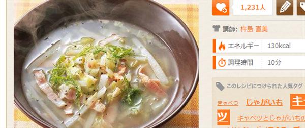 soupofpotatoescabbage 料理の幅が広がった!万能野菜「キャベツ」レシピまとめ