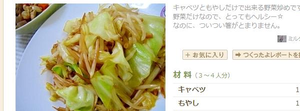 sproutscabbage 料理の幅が広がった!万能野菜「キャベツ」レシピまとめ