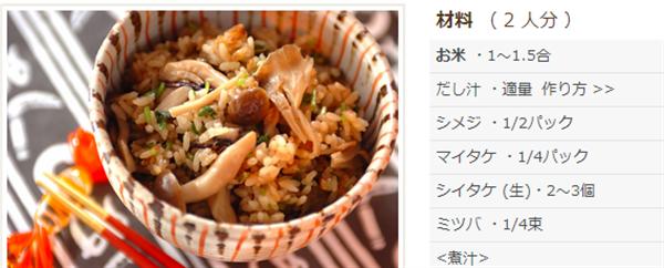cookedrice