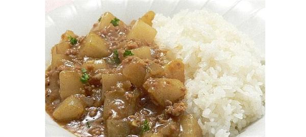 curryporkradish