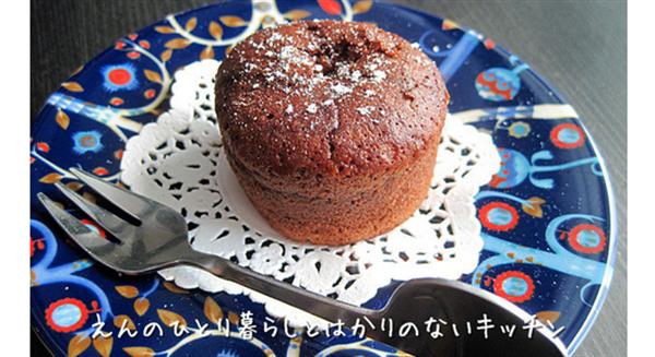 gateauchocolatcupcake バレンタインにクリスマスに!「ガトーショコラ」レシピまとめ