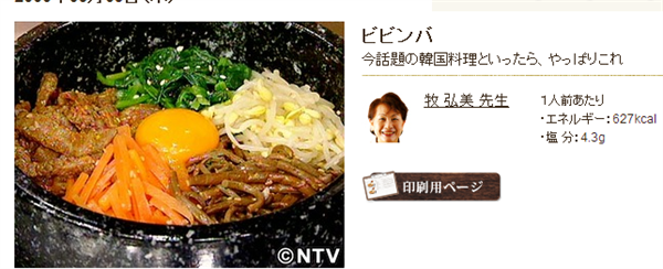 bibimba 後片付けも楽チン!簡単にできる「丼」レシピまとめ