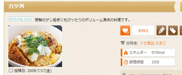 porkcutlet 後片付けも楽チン!簡単にできる「丼」レシピまとめ