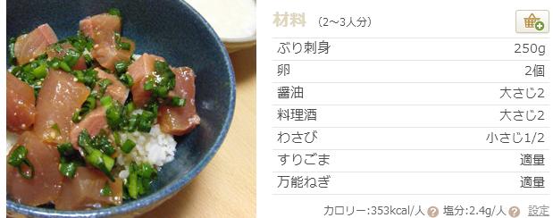 RYUKYU3