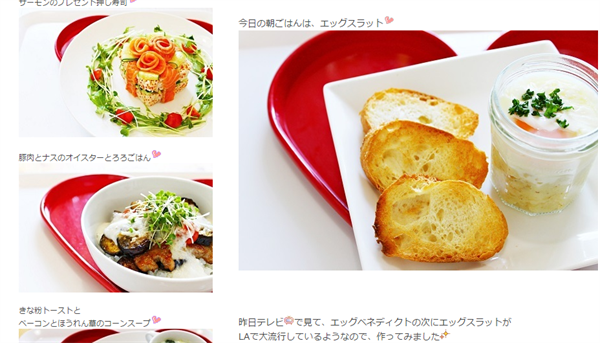 【 LAで大人気☆エッグスラットのレシピ☆ 】|姫ごはん♡