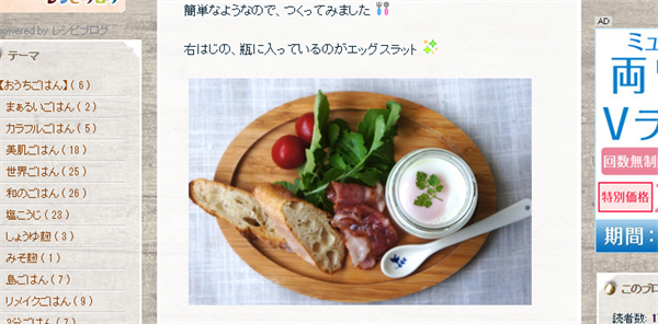 *レシピ* エッグスラットで簡単あさごはん。|野菜に恋する♡癒しごはん。