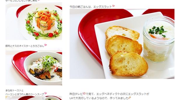 【 LAで大人気☆エッグスラットのレシピ☆ 】|姫ごはん♡1 意外と簡単!今話題のおしゃれな卵料理「エッグスラット」レシピまとめ