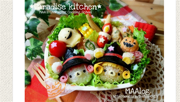 キャラ弁☆魔女っ子リラックマ コリラックマのハロウィン弁当  D| Paradise Kitchen ~MAAの簡単 可愛いキャラ弁教室~