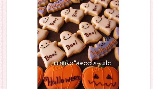 ハロウィン♪ アイシングクッキー   nanako sweets cafe♪