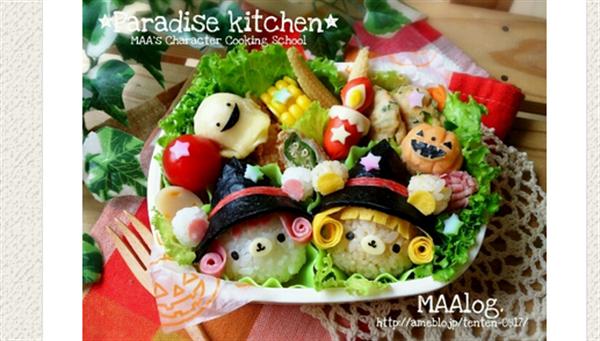 キャラ弁☆魔女っ子リラックマ コリラックマのハロウィン弁当 D| Paradise Kitchen ~MAAの簡単 可愛いキャラ弁教室~ 簡単レシピでハロウィンパーティ!「おかず&ご飯&パン」レシピまとめ