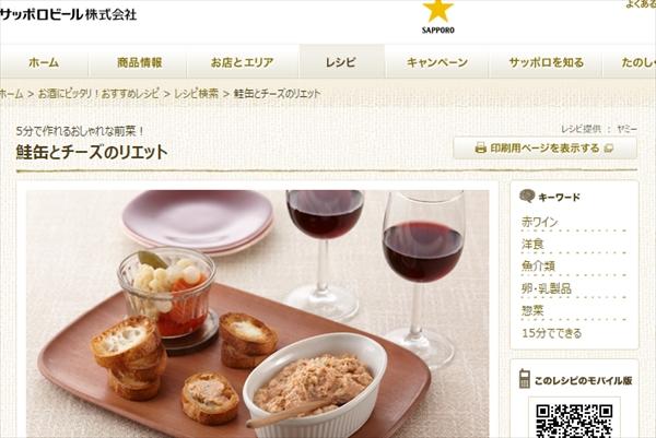 ce5d5480db58df03b6ef54d578fb5493 ボジョレーヌーボーに最適!「ワインに合うおつまみ」レシピまとめ